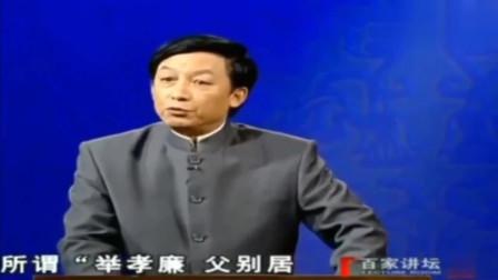 百家讲坛:曹操有一段话最为经典,听易中天说,真长见识了!