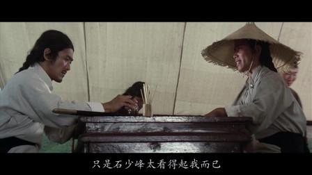 少林门:霸王枪装傻三年,每天给人砍柴,就位有朝一日能为哥哥