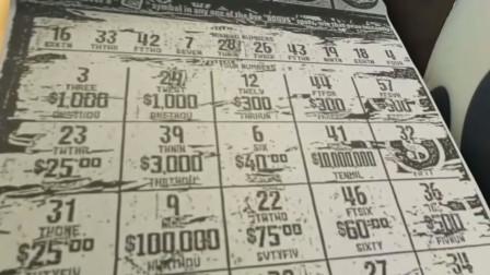 男子彩票中7000万 第二天却被室友偷走