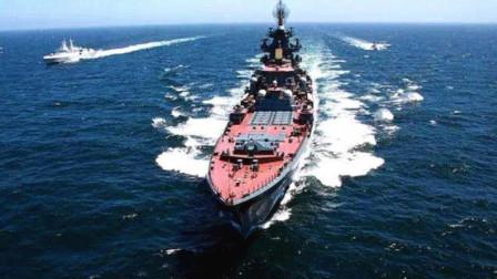 """俄罗斯""""最强""""海上战舰,排水量超两万吨,够装500枚导弹!"""