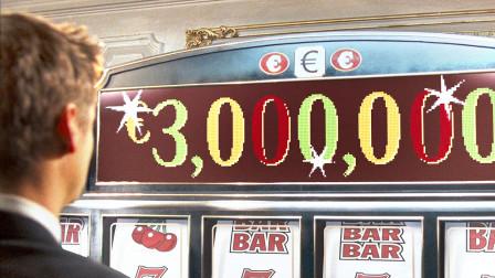 小伙收到一部神奇手机,可以预知未来,一下就在赌场赢了300万欧元