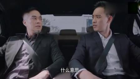 彩虹的重力:父亲并不赞同东宇娶莉莉的事,觉得她是个很有心机的人!