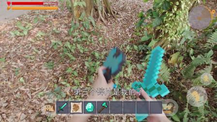 真人版迷你世界:落地得到藏宝图,合成终极武器,一个一个太爽了