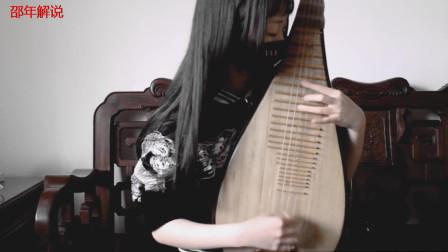 美女用琵琶演奏超高难度神曲《千本樱》,这手快的都出幻影了!