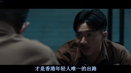 让继聪哥来告诉香港废青,人生的出路是什么~