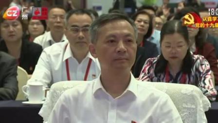 """""""南粤家政""""羊城行动启动 广视新闻 20191119"""