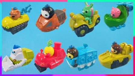 灵犀小乐园之玩具开箱 海底小纵队被激光变小了,巴克队长拯救队员