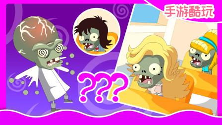 谁说我们没出息,只是不想跟你比罢了!植物大战僵尸游戏搞笑动画