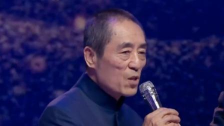 成龙呼吁两岸电影人加强合作,张艺谋欲用更好作品回馈观众 金鸡电影节 20191119