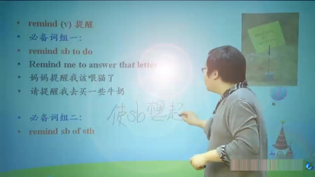 初中英语知识重点归纳,学霸都收藏学习了!