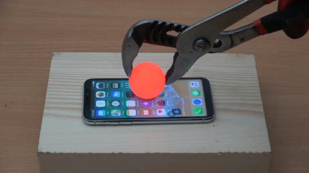 1000度的铁球放在苹果手机上会怎样?一起拭目以待