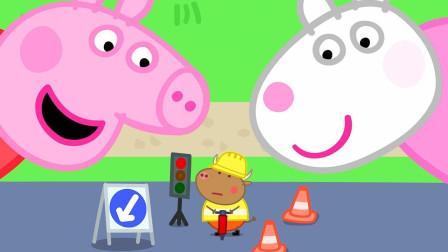 太棒了!小猪佩奇独自帮小羊妈妈做什么呢?难道是照顾小狗吗?儿童益智趣味游戏玩具故事
