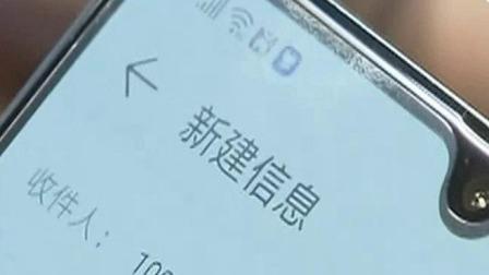 """每日新闻报 2019 安徽省""""携号转网""""系统上线试运行 本月底正式提供服务"""