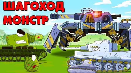 坦克世界动画:红警中的恐怖机器人吗?德系新坦克已经出现!