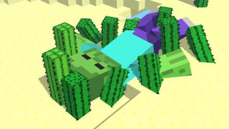 我的世界动画-丧尸与仙人掌-LEX