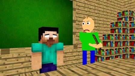 我的世界动画-怪物学院-巴迪来翻水瓶-HAIDY MONS