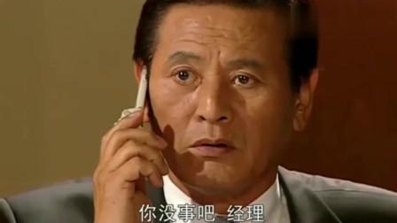 人鱼小姐:雅俐瑛眼神喷火,身份浮出水面,没良心的父亲落荒而逃