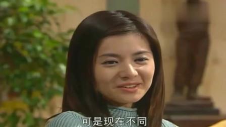 人鱼小姐:雅俐瑛展示撩汉教科书,一个动作朱旺动摇!