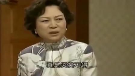 人鱼小姐:朱旺妈嫌弃雅俐瑛家高攀自己!被朱旺爸训哭