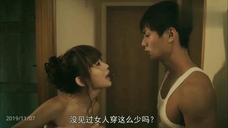 美女洗澡没拿浴巾,让帅小伙帮她拿