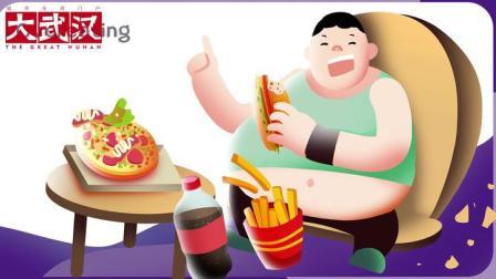健康武汉说:世界糖尿病日