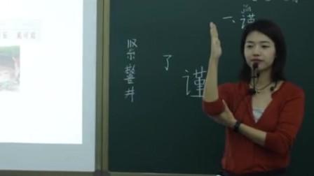这位网红老师的课堂深受小朋友喜爱,你喜欢这样亲切的老师吗?