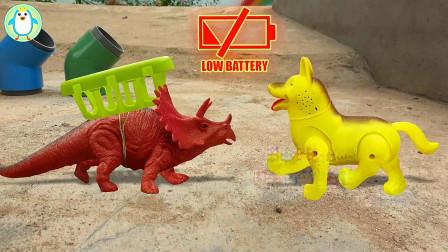 亮亮玩具恐龙和动物帮助狗更换电池,学习外语动画,儿童益智,婴幼儿宝宝过家家游戏视频G554