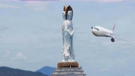 飞机经过南海观音像时,为何要绕一圈?真相出乎人的意料