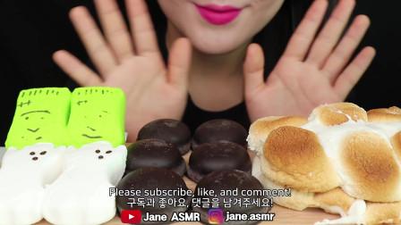 吃美食的声音,小姐姐吃果冻、奶油面包、巧克力面包、小动物蛋糕,咀嚼声音真馋人