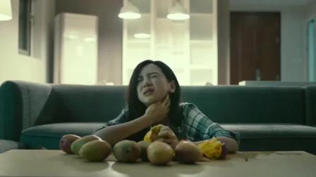 前任3:林佳吃芒果告别过去,孟云在人群中大声告白!分手应该体面!