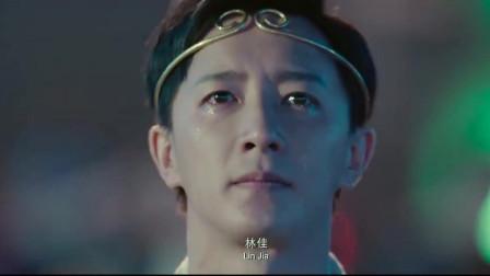前任3:孟云把林佳弄丢了,扮成至尊宝到广场狂喊,这段看了泪奔
