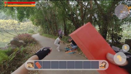真人版迷你世界:酋长刚合成板砖就遇到强盗,刚好可以试试威力了