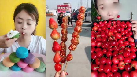 可爱姐姐直播吃彩色马卡龙、奶油、糖葫芦,是我向往的生活