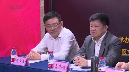 """""""中国杂技家协会青年魔术人才培训班""""深圳宝安开班"""