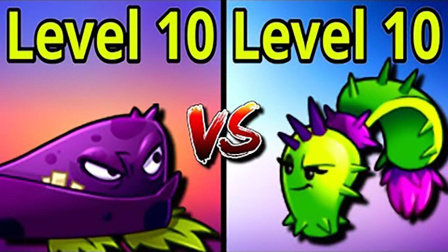 植物大战僵尸2:爆裂莓藤vs幽暮投手,哪种植物更强?