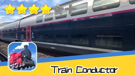 手游:列车调度员 循环巴黎车站 推荐指数四星 游戏攻略