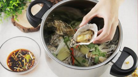 饱满鲜嫩的高压锅生蚝,让鲜美的滋味充斥整个嘴巴!