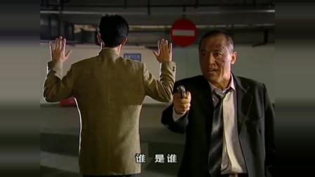 黑冰:董事长真阴险又狠毒,假借警察之手,干掉了自己兄弟!