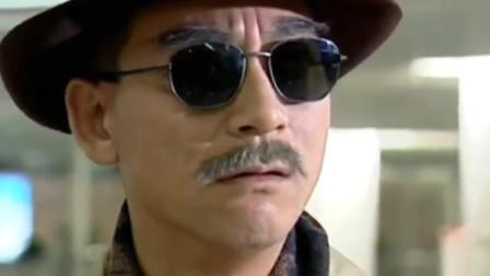 黑冰:G先生在机场被李新建,转身的时候吓到了