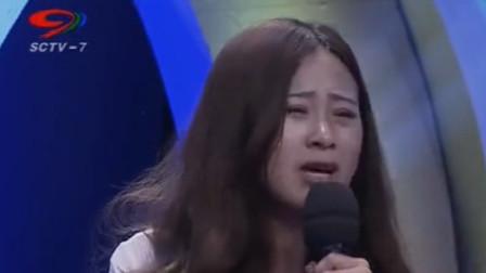 恶母亲百般折磨亲生女儿,女儿台上崩溃大哭,评委怒批:绝不饶恕!