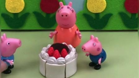 猪妈妈给乔治买了个生日蛋糕,这时又出现了一个乔治,谁才是真正的乔治呢?