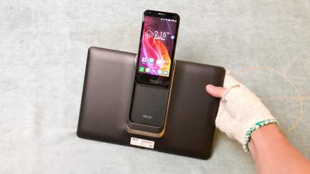 299买了原价2999的华硕手机,开箱的一瞬间:我去,这真是手机?