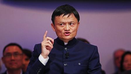 """马云再次""""预言"""":未来2大行业最赚钱,现在入行还不晚"""