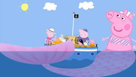 粉红猪小妹 小猪佩奇全集 系列故事 --美人鱼汪汪队熊出没小伶玩具