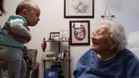 百岁奶奶第一见小孙子,下一秒宝宝的反应,令众人暖心泪目
