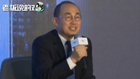"""潘石屹回应""""SOHO中国出售资产"""":你去看发出来的公告吧!"""