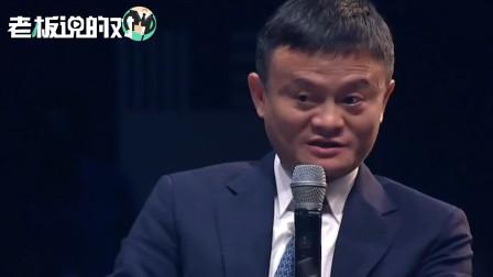 """马云、井贤栋出席非洲版""""赢在中国"""":台前幕后最全花絮流出!"""