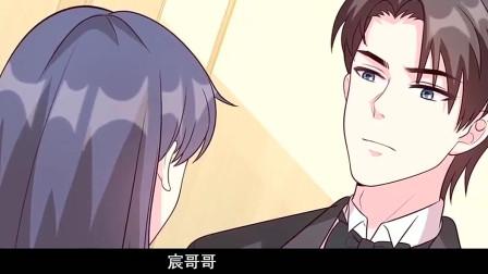 男神萌宝一锅端:慕宸听到章晓称呼他为大叔,理都不理沈小姐