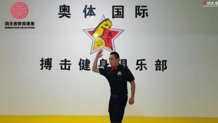 泰拳裁判员课程班(一)
