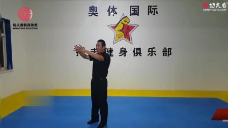 泰拳裁判员课程班(二)